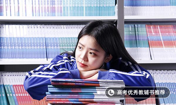 2021年四川幼儿师范高等专科学校高职单招招生简章