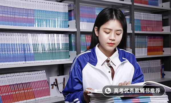 2021年绵阳飞行职业学院高职单招招生简章